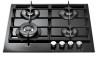 WHIRLPOOL GOA 6425/NB Beépíthető üveg-gázfőzőlap fekete üveg