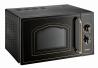 GORENJE MO 4250 CLB Rusztikus grilles mikrohullámú sütő Fekete/arany