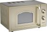 GORENJE MO 4250 CLG Rusztikus grilles mikrohullámú sütő Bézs/csont/arany/beige/ivory